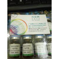 广州亮化化工供应盐霉素标准品,cas:55721-31-8,规格:100mg