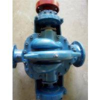 三联泵业(在线咨询)、乌兰察布双吸泵、双吸泵300s32