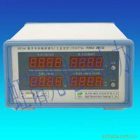 虹谱中山LED测试专用交直流HP104电参数测量仪功率计电性能测量仪