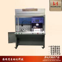 海瑞思 压屏机一体机 贴合机 OCA真空贴合机 干胶除泡机