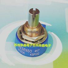 POD20MP-10K电位器天津供应商RESENSO资料