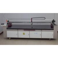 对联印刷机 春联印刷机 数控书法印刷机 宣纸印刷机金字印机