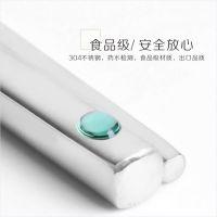 厂家直销 无磁无毒无害 定制 logo 隔热防烫 SUS304不锈钢 筷子