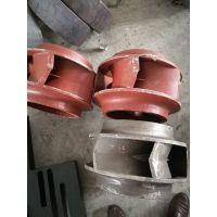 上海凯泉YW水泵配件(叶轮 泵轴 泵盖)机械密封
