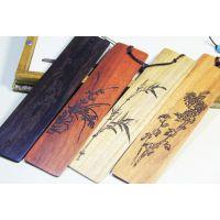 红木书签创意书签梅兰竹菊办公红木礼品 古典/中国风