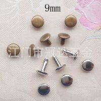 供应优质9mm撞钉 9mm铆钉 平面撞钉 扣具