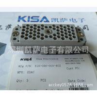 供应EDAC连接器516-056-000-402 矩形连接器 母 56路