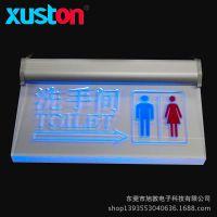 高档亚克力LED男女洗手间提示指示牌 卫生间标志牌标识牌