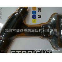 特价销售M30有线真空管配件厂家直销麦克风原调tvktv话筒