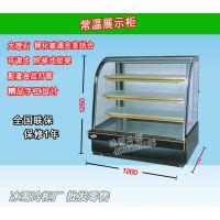精品款单弧蛋糕柜 常温四层 面包展示柜 蛋糕模型柜 恒温柜 面包柜 商用冰柜 深圳冰雪