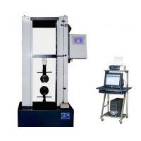 【优势供应】静液压试验机紧固件拉伸试验机刹车片剪切试验机正品