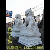 厂家现货供应大理石雕蹲狮,湖南汉白玉现代石雕狮子,镇宅辟邪。