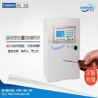 广州定量加水流量计 自动控制加水流量设备【研宏仪表出品】