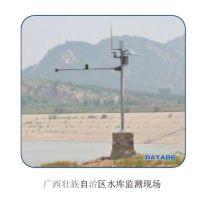 水库监测智能化管理系统