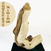 太行山崖柏木双色料根雕刻根艺摆件木质工艺品 达摩祖师像