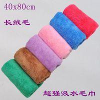 厂家直销韩国超强吸水干发巾 珊瑚绒毛巾 加厚双面绒速干巾 40x80