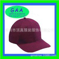 韩版夏季光板复古纯色棉女男士遮阳帽子平沿帽嘻哈棒球帽子