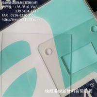 徐州进锐工程塑料4mmPC透明耐力板高精度深加工,4mm耐力板制品加工
