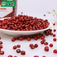优质红小豆 新货东北纯天然 有机食品农家自产五谷杂粮小红豆批发
