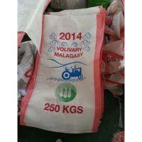 化工磨料编织袋矿产品日用品包装袋塑料.