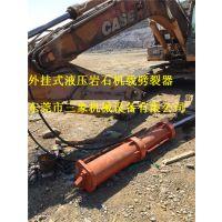 混凝土分裂机支撑梁切割拆除设备