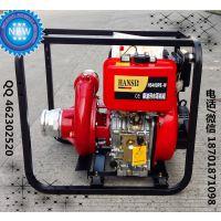 上海进口4寸柴油污水泵