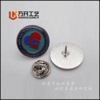 金属徽章图片,深圳哪里可以设计徽章图片,定做五金徽章