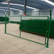 旺来护栏网隔离栅 操场护栏网厂家 场地防护网