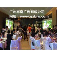 广州W酒店酒会晚宴沙龙活动一站式方案策划场地布置人员执行会议服务公司