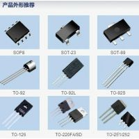供应台湾原厂HT8802智能识别IC,其他IC
