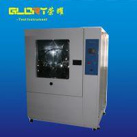 IP防护试验箱 淋雨防水试验箱 外壳防护试验机 荣耀检测产品实验设备