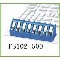 升降式端子5.0MM间距连接器FS102