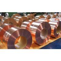 供应Cu-FRHC紫铜 Cu-FRHC铜合金/铜棒 规格齐全