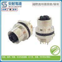 安耐电连DIN IEC 61076-2-109标准连接器M12 X型键位插座千兆工业以太网交换机