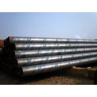 Q235螺旋钢管 大邱庄螺旋钢管 天津大邱庄螺旋钢管厂家