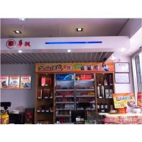 黑龙江华联超市 哈尔滨华联超市【华联超市加盟】
