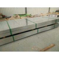 Q235B+304复合板 Q235B+304不锈钢复合板