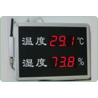 中西供应温湿度手机短信报警器 型号:ZX7M-YD-HT818X库号:M277978