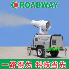 喷雾压尘机使用效果怎么样?