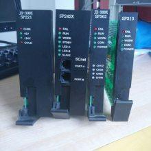 DCS热销品:浙大中控SP313电流信号输入卡抢购价!活动仅限三天