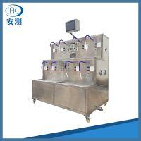 恒温调奶冲奶配奶机寿命试验测试机 安测仪器