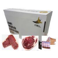 珠三角一手货源正关大角巴西澳洲阿根廷进口牛肉招商代理