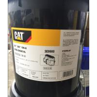 卡特机油 DEO 3E9900 CAT 15W-40 柴油发动机油