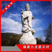 大型石雕观音加工安装 石雕释迦牟尼佛像雕刻 寺庙佛像厂家直销