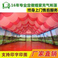 黑龙江双层气篷 充气帐篷 事宴充气帐篷 全国售后 优质服务
