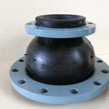 供应供热管线耐高温变径橡胶软接头DN600*450优惠价格【润宏】