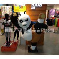 卡通功夫熊猫雕塑