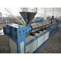 单螺杆塑料挤出机/青岛华磊塑机大型供应商