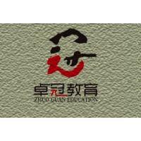 杭州卓冠教育科技有限公司