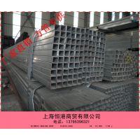 75*75热镀锌钢管 热镀钢带管 天津方管供应